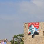 Refik Hariri Posteri